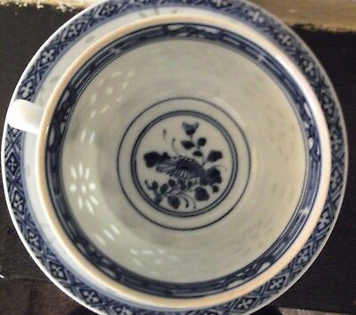 Blue & White Chinese Rice Pattern Tea Cup & Saucer Marked