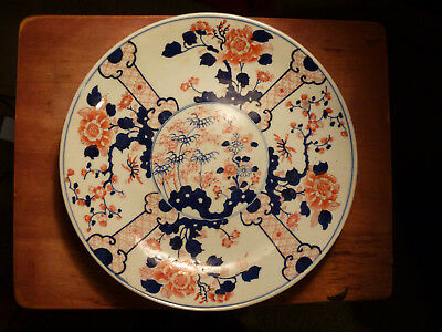 "Antique Imari Porcelain Bowl/Charger (Edo Period, 18th/19th Century, 12 3/4"")"
