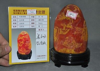 China red Tianhuang Shoushan Stone carve ancient people Seal stamp signet statue