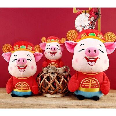 2019 NEW YEAR Chinese Zodiac Mascot Wealth Plush Pig Doll Toys Baby Kids Toys US
