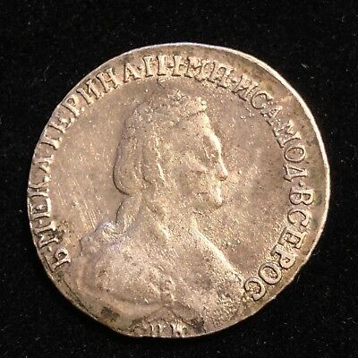1787 15 Silver Kopeks. Russian Empire Catherine Ii. Rare Coin--Priced To Sell!