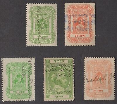 5 BARODA (INDIAN STATE) All Different Stamps (c$80)(lot F)