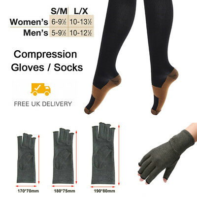 Copper Compression Socks Gloves Anti Arthritis Hand Foot Support Pain Relief UK