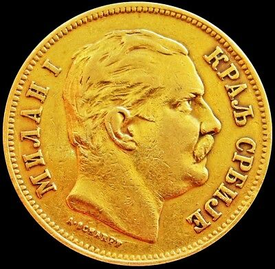 1882 Gold Kingdom Of Serbia 20 Dinara Milan I Coin