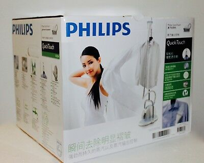 BRAND NEW Philips Quick Touch Garment Steamer