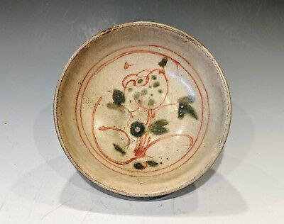 Small Chinese Song Dynasty Cizhou Red & Green Glazed Ceramic Bowl