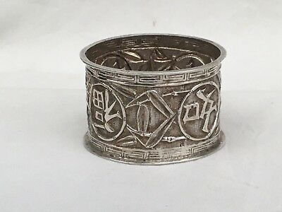 A Chinese Silver Napkin Ring, c. 1920