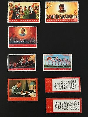 Stamps China Cultural Revolution Mao PRC