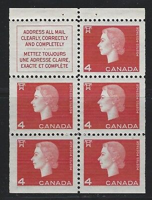 CANADA - #404a - 4c QUEEN ELIZABETH II CAMEO ISSUE MINT BOOKLET PANE (1963) MNH