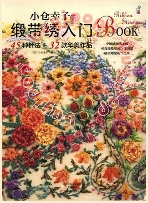 OUT OF PRINT SC Japanese Craft Pattern Book Floral Ribbon Stitch Embroidery