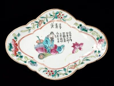 Su Tung Po 19thC Qing Antique Chinese Famille Rose Porcelain Footed Serving Dish
