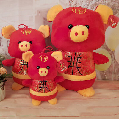 2019 Chinese Zodiac Year of the Pig Mascot Pig Plush Toy Lucky Piggy Doll SALE
