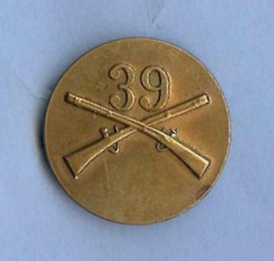 US Army Enlisted Collar Disc Badge Insignia, 39th Infantry, German Pinback