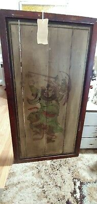 Qing Dynasty Cypress Wooden Slat Chinese Painting