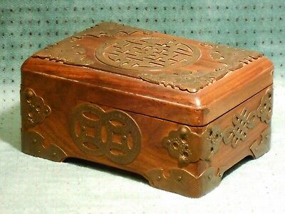 Vintage Wood Chinese Box, Brass Trim, 5 x 2-1/2 inch, Exc. Cond.
