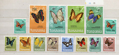 TANZANIA1973-79 BUTTERFLY DEFINITIVE PART SET 14 values PRISTINE & MNH Stamps.