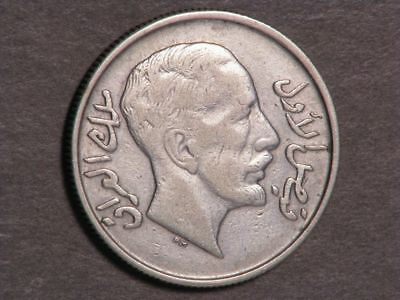 IRAQ 1931 50 Fils Silver VF - USA SHIPPING ONLY
