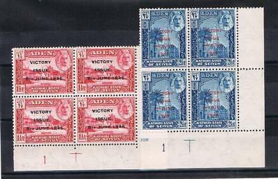aden [seiyun] 1946 victory plate blocks [mounted in the margin only]