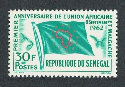 SALE Senegal 1st Anniversary of Union of African and Malagasy States 1v MNH FREE