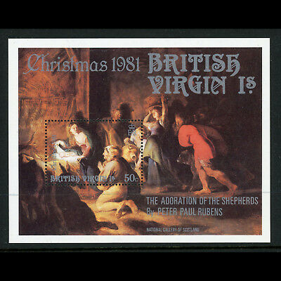 BRITISH VIRGIN ISLANDS 1981 Christmas. Art. SG MS478. Mint Never Hinged. (AH001)