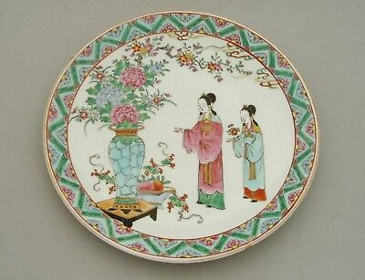 Antique Chinese Porcelain Famille Rose Large Charger Plate - Vase Of Flowers