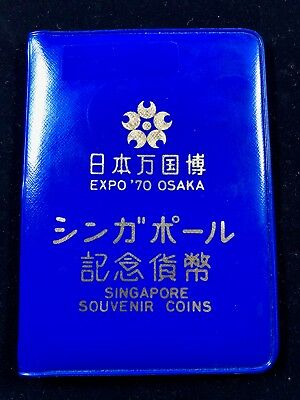 1970 Singapore 6 Piece Souvenir Coin Set Expo '70 OSAKA