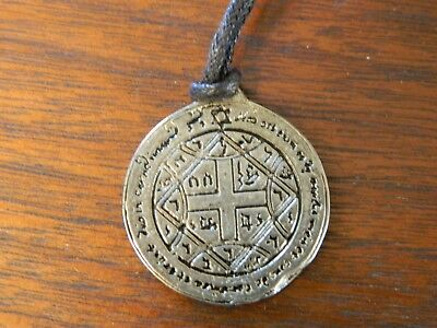 """Win Mate Sigil Two-Sided Love Amulet Wicca Kabbalah 1.25"""" Necklace Pendant Charm"""