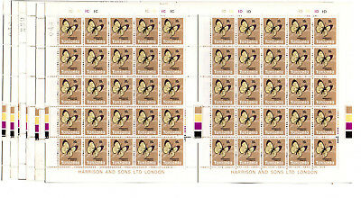 TANZANIA 1973 BUTTERFLY Issue TEN CENTS HALF SHEET of 50 MNH.