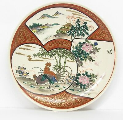 """VINTAGE ANTIQUE JAPANESE or CHINESE FAMILLE ROSE ROOSTER PLATE 6 1/2"""""""