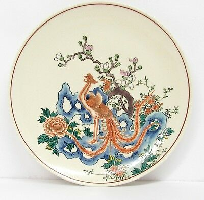 """VINTAGE ANTIQUE JAPANESE or CHINESE FAMILLE ROSE PHOENIX BIRD PLATE 6 1/2"""""""