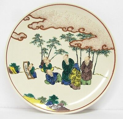 """VINTAGE ANTIQUE JAPANESE or CHINESE FAMILLE VERTE PLATE 6 5/8"""""""