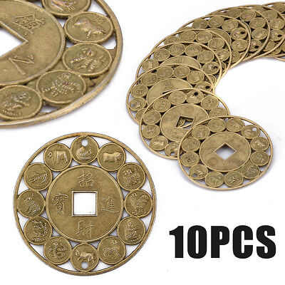 10X 45mm Lucky Chinese Zodiac Feng Shui Coins Amulet Protection Prosperity Money