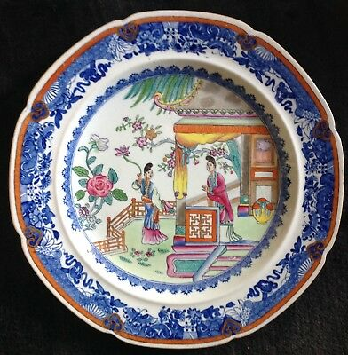 Antique Blue & White Chinese Famille Rose Peony Flowers WAN 25cm plate