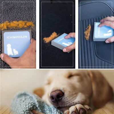 Pet Dog Puppy Cat Cleaning Brush Foam Sofa Couch Carpet Hair Fur Remover Tool