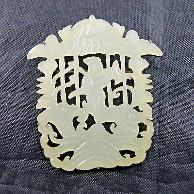 Chinese China Vintage Antique Silver & Carved Jade Brooch