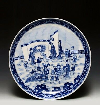 Qing Dynasty Dish Chinese Blue And White Porcelain Plate Mark KangXi NA222