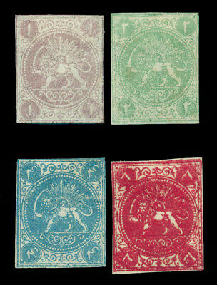 PERSIA 1870 LION - Coat of Arms 1st issue 1s-8s set  Scott # 1-4 mint MH Genuine