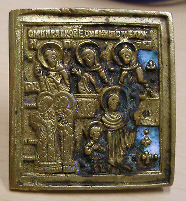 Bronze and/or Brass Old Russian Orthodox Travel Icon