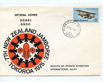 1974 New Zealand Scout Jamboree At Tok0Roa Commemorative Cover