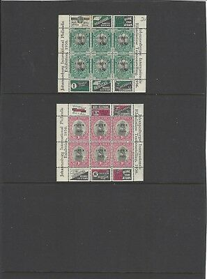South African 2 x M/M poor backs Jipex stamps
