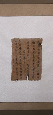 """Chinese Old Wen Zhengming Scroll Painting Hand writing 66.93"""""""
