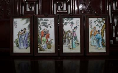 Old Rare Four Famille Rose Chinese Porcelain Scroll Wall Plaques Wang Qi MK