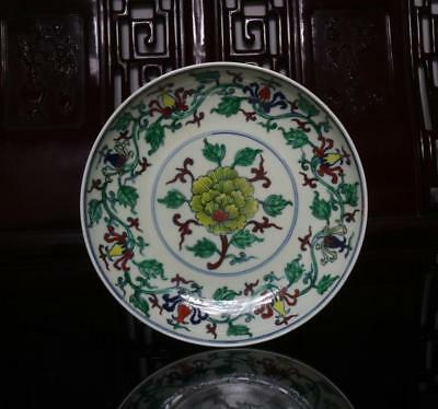 Old Rare Famille Rose Chinese Porcelain Flower Dish Chenghua MK