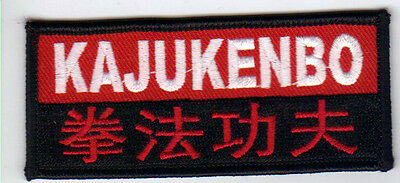 Kajukenbo 5 Inch Dome Arch Patch Sew On New
