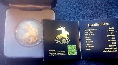 Saint George Kills The Dragon 2015 3 Rouble Silver Russia Shades Of Enigma