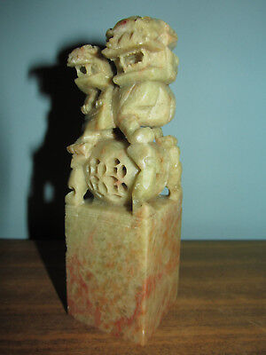 """Asian Chinese Stone FOO DOG STAMP SEAL Lion Dragon Statue 4 3/4"""" Paperweight"""