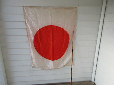 Japanese Pilot Bail Out Flag