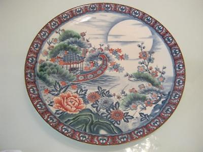 Stunning Large Japanese Porcelain Charger/plate