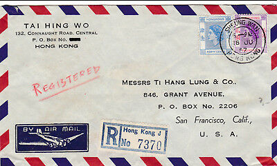 China Hong Kong 1957QE Sheung Wan cancel Tai Hing Wo