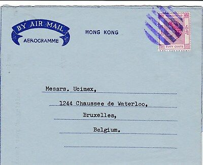 Air Letter China Hong Kong 1961 to Belgium Kai Tak used